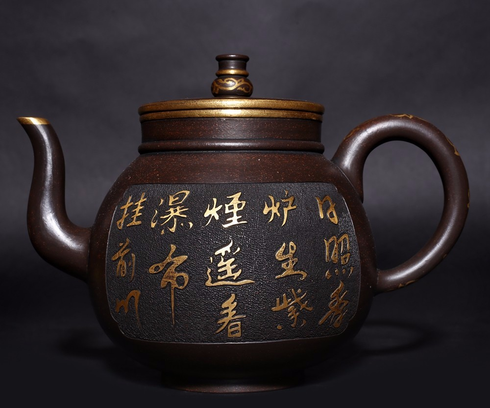 Rare Antique Chinese Purple Sand Zisha Pottery Teapot Marked