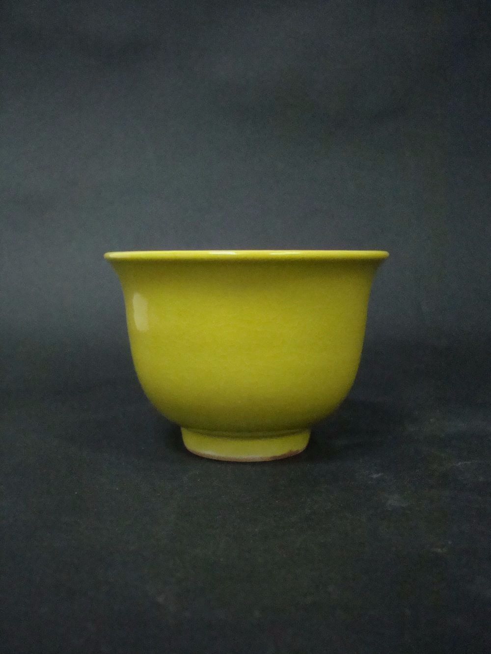 Fine Old Chinese Yellow Glaze Porcelain Cup Marked