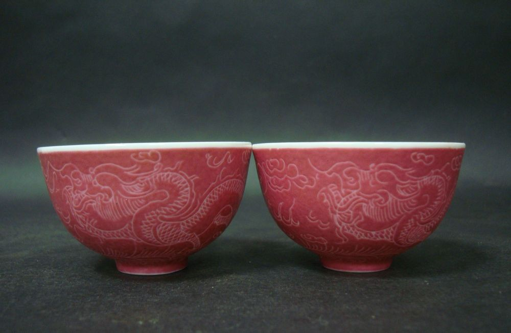 A Pair of Exquisite Old Chinese Red Glaze Porcelain Tea Cups