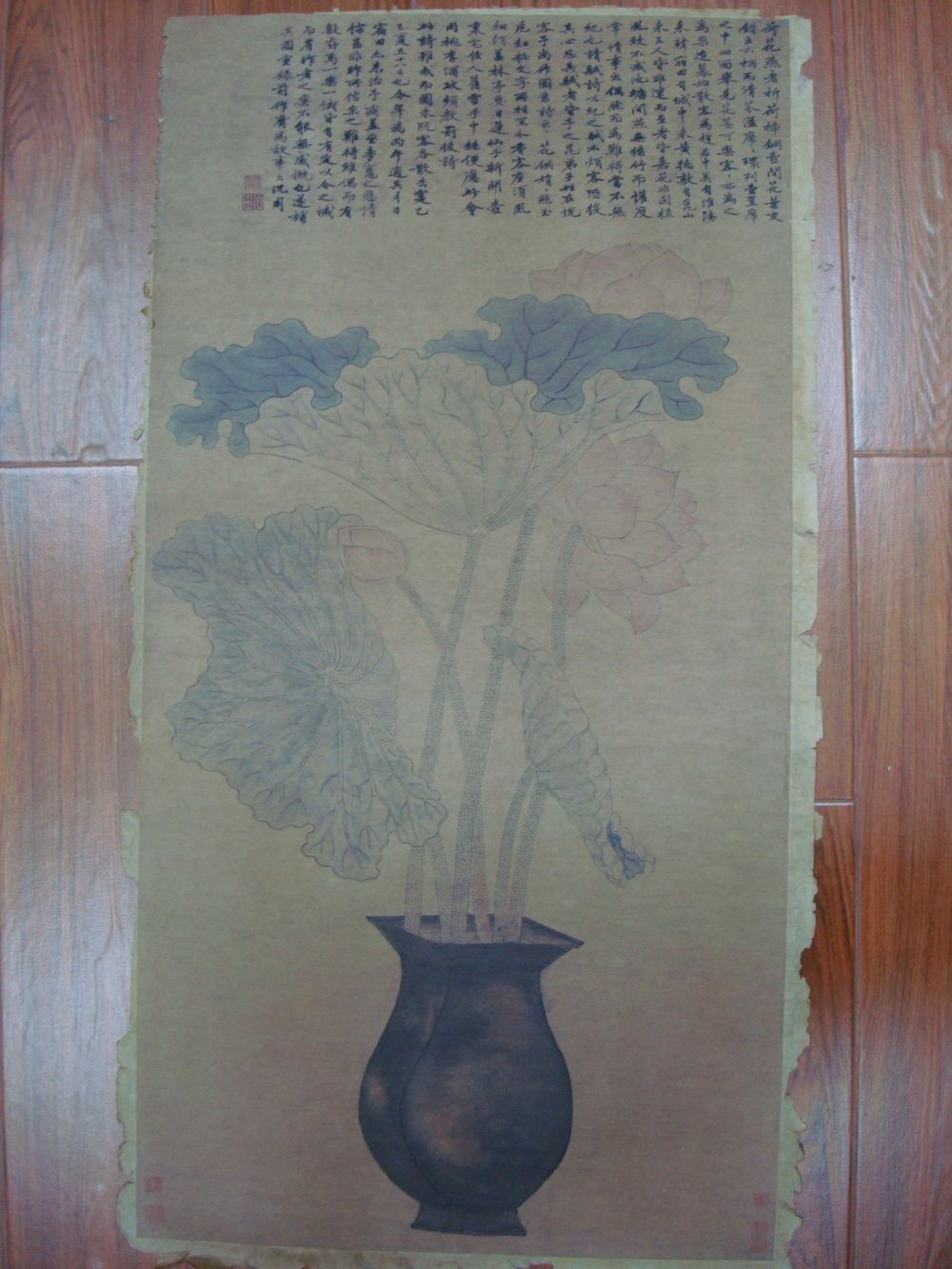 Large Old Chinese Hand Painting Lotus Calligraphy Marks QB644