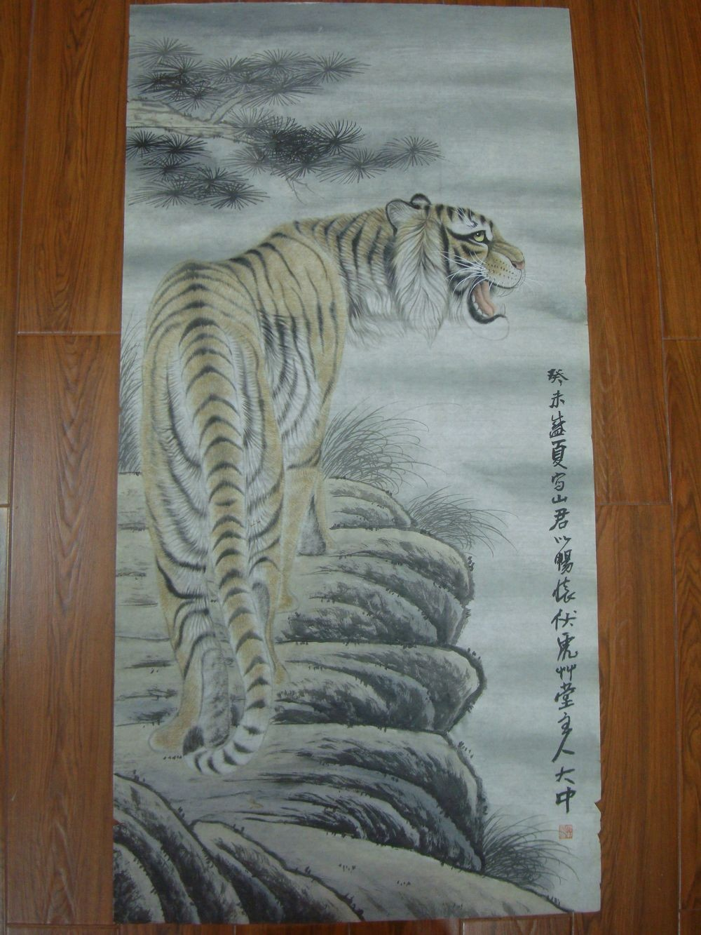 Very Large Rare Chinese Hand Painting Powerful Tiger Marked