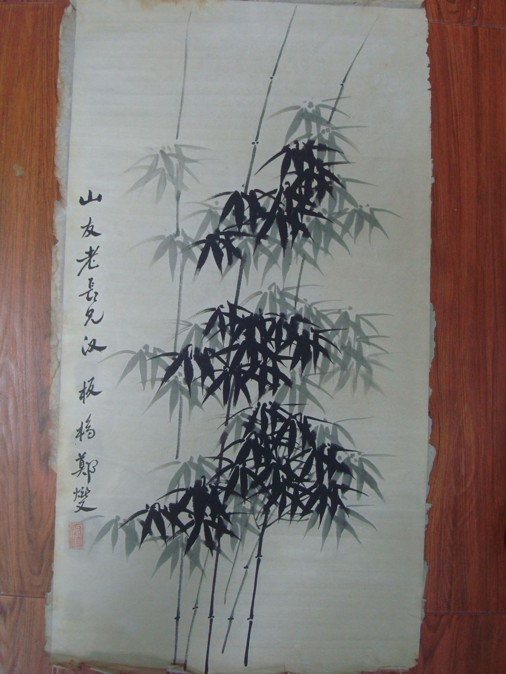 Very Large Old Chinese Hand Painting Bamboos